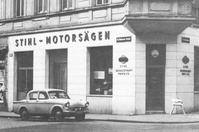 STIHL History: 1960ies
